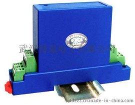 电流的频率检测线性隔离转换电流信号送DSP,频率传感器