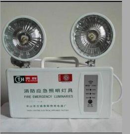 中山泰輝 消防照明應急燈