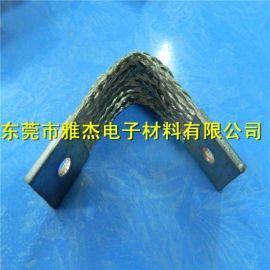 广州铜软连接,镀锡铜软连接厂家