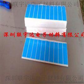 深圳厂家直销导热双面胶,玻纤材质,0.3厚度,led导热双面胶,可冲型