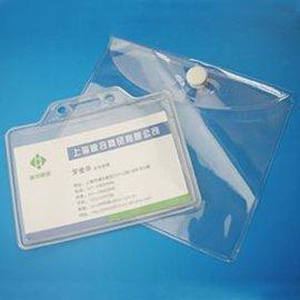 pvc文件袋, pvc拉链包装袋