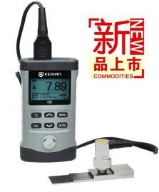 供应HCH-3000D超声波测厚仪测厚计