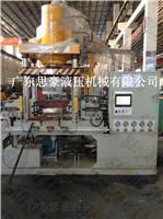 四柱液压设备|四柱水胀成型液压机