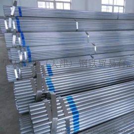 加工生产镀锌管DN32  高质量镀锌管4寸 现货批发镀锌管!