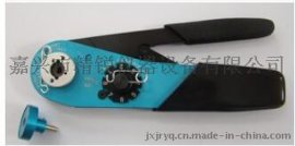 SYQ-001端子压线钳/电连接器压接工具  P1