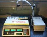 液体饮料白酒食用油零售定量称重灌装机电子秤