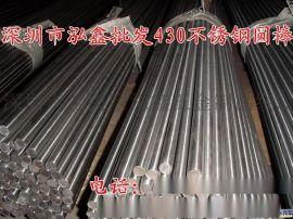 日本SUS416不锈钢棒(Z12CF13)法国进口高硬度不锈钢棒