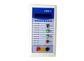 漏电保护器测试仪多少钱|武汉得亚电力报价给力
