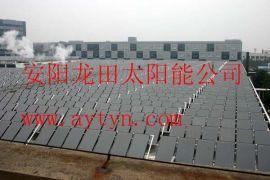 安阳龙田太阳能印染行业热水工程方案