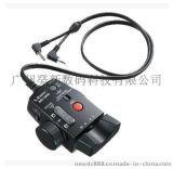 利拍ZFC-5HD遥控器 利拍控制器 原装正品 现货