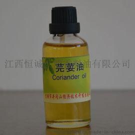 生产超临界萃取《食品级》芫荽油99.8%