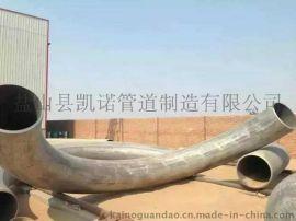 厂家直供合金钢Cr5Mo 12Cr5Mo ASME WP5材质 8D 高压弯管 弯头