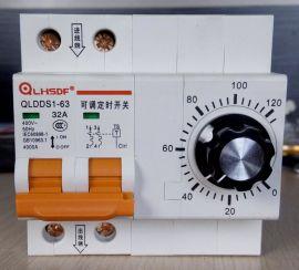 农田灌溉和抽水泵专用可调定时开关,大功率定时断路器