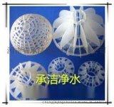 水处理专用多面空心球