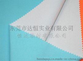深圳布料复合加工厂 兰色塔丝隆复合120g白色涤纶佳积布