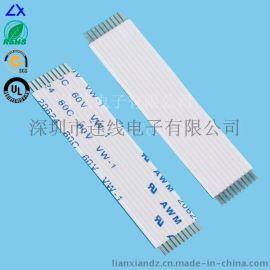 FFC扁平线/同面接触排线/同向FFC/异面接触排线/反向排线