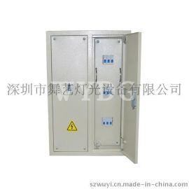 商场照明配电箱/开关箱/低压电箱