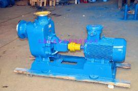 长申ZW65-30-18卧式不锈钢自吸排污泵 污水自吸泵