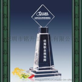 水晶奖杯奖牌 水晶厂家定做  水晶工艺品