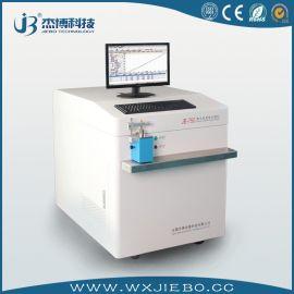 无锡杰博供应唐山铸造用直读光谱仪JB-750
