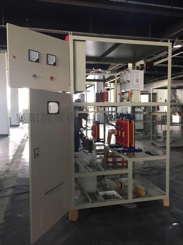 高压电动机无功就地补偿装置 高压无功电容补偿柜