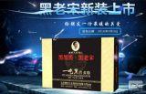 北京德世久一吃黑奇效黑發營養餐白發變黑發