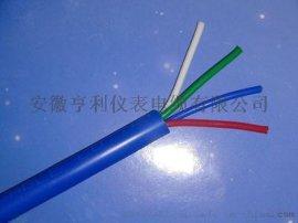 回力橡胶耐火信号屏蔽电缆JVP2V22
