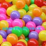 海洋球 彩色波波球玩具 加厚8cm淘氣堡用球兒童樂園用球