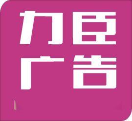 西安草滩logo设计 高新logo设计 未央logo设计 广告公司
