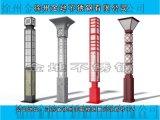 景觀燈、庭院燈、中華燈