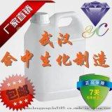 甲基丙烯酸二乙氨基乙酯CAS號105-16-8 武漢廠家生產
