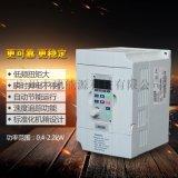 台能变频器 三相变频器 单相变频器 通用变频器 质量保证