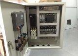 成都普莱斯_成都PLC控制柜_成都控制箱,自动化PLC配电柜成套厂家