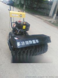 黑龙江尹春小型扫雪的机抓地性好的清雪机市场检验