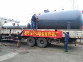 成都市弘顺储油罐加工厂 成都储油罐制造公司