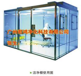 万级洁净棚(简易无尘室)厂家定制,浙江万级洁净棚价格