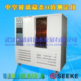 DR800型 中空玻璃稳态U值测定仪