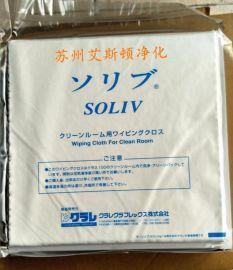日本进口无尘布KURARAY可乐丽SOLIV**细纤维擦拭布
