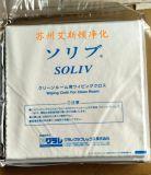 日本進口無塵布KURARAY可樂麗SOLIV超細纖維擦拭布