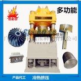 供應冷擠壓機 300T冷擠壓機 廣東冷擠壓機 冷擠壓機廠家