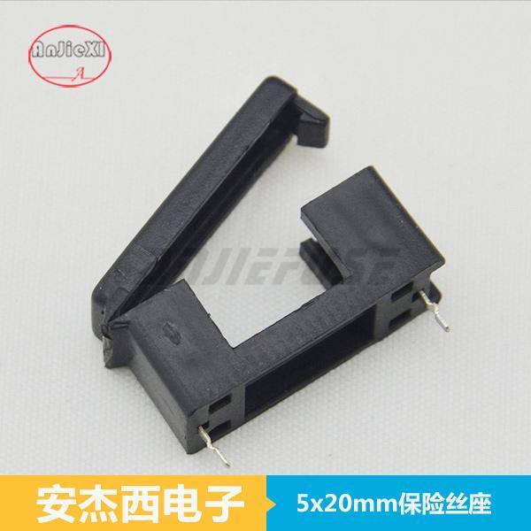 BLX-A 5*20保险丝座 PCB安装保险丝座