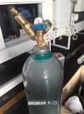 河北超低温第三代R-508B环保制冷剂