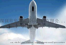 中国至杜尚别国际铁运,集装箱,**,海运