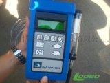 低功耗紅外感測器AUT05-1汽車尾氣分析儀(英國進口)