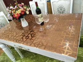 软玻璃加厚PVC桌布防水防烫塑料台布餐桌垫茶几垫透明磨砂水晶板