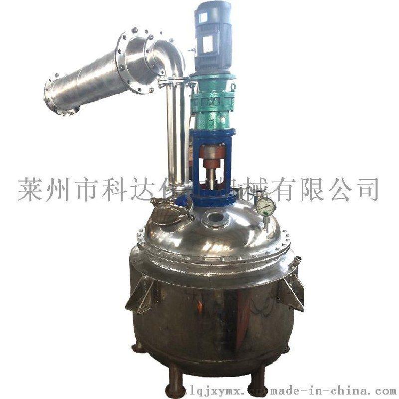 不饱和不锈钢树脂反应釜成套设备 冷凝器胶棒反应釜