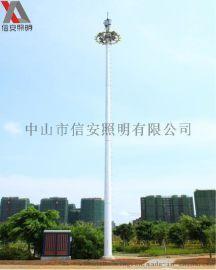 厂家直销LED高杆灯 自动升降高杆灯杆 定制25米户外高球场户外灯
