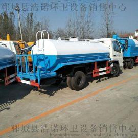 小型洒水车生产厂家 河南三轮喷洒车除尘绿化效果好