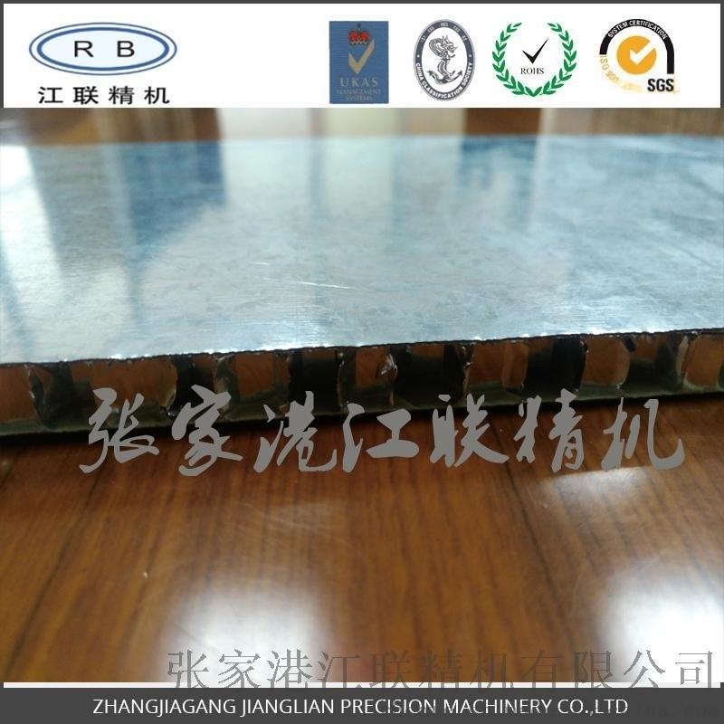 鍍鋅蜂窩板 鋁蜂窩板
