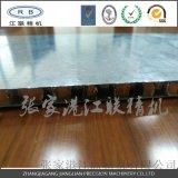 镀锌蜂窝板 铝蜂窝板